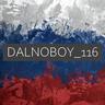 Dalnoboy_116