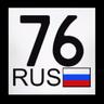 Runner_76_RUS